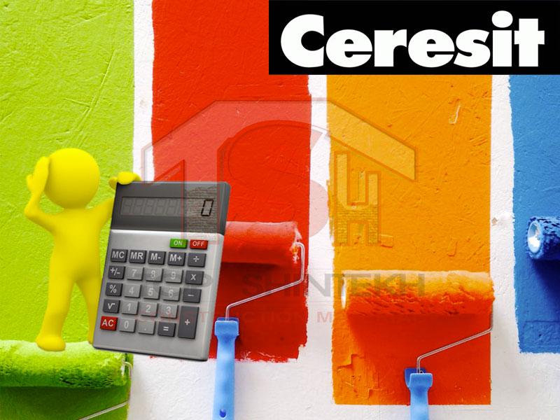 Расчет расхода акриловой краски Ceresit CT42